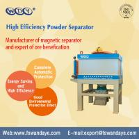 Best High Efficiency Magnetic Separation Equipment / Powder Separator With 30000 Gauss 2-3 Tons / H Output Capacity wholesale