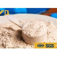 Buy cheap Negtive Salmonella Long Life Time Brown Rice Powder Without Any Preservative from wholesalers