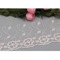 Best 6.5 Inch Floral Embroidered Lace Trim Wide Mesh Lace Trim For Wedding Dresses wholesale