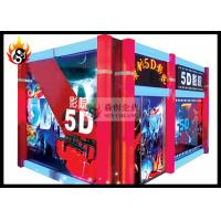 Best Hydraulic XD Theatre with 19 Inches LCD Display and Special Effect System wholesale