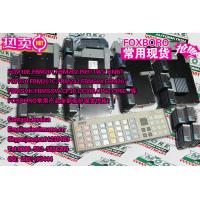 Best FCP270【new】 wholesale