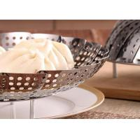 Best Healthy Stainless Steel Collapsible Steamer Basket , Foldable Food Steamer Basket wholesale