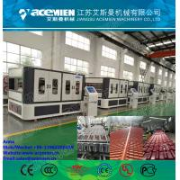 Cheap plastic PVC ASA corrugated roofing plate extrusion line for sale