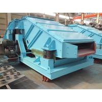 China ZK linear vibrating screen on sale