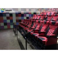 Best Amazing 4DM Motion Movie Theater With Electric Luxury Seats And Genuine Leather wholesale