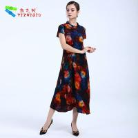 Best Long Floral Summer Dresses Vestidos / Long Cotton Dress With Short Sleeves wholesale