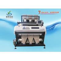 China High Precision Agriculture Coffee Bean Color Sorter Machinery 1000-1800L/min on sale