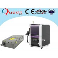 Quality High Precision 355nm Printing 3W UV Laser Marking Machine For Nonmetal wholesale