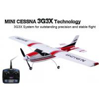 China Mini Cessna 3G3X 2.4GHz Brushless RTF airplane on sale