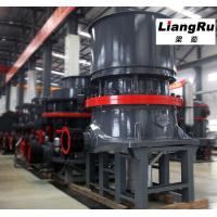 Buy cheap Mini Single Cylinder Hydraulic Spring Cone Crusher For Quarry Plant And Mining from wholesalers
