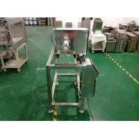 Buy cheap Pipeline Metal Detector Machine for Sauce,liquid products from wholesalers
