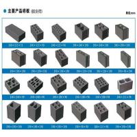 Details of hydraulic automatic block making machine 98889881 - Tipos de ladrillos ...