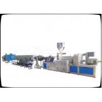 Best Non Corrosion HDPE Pipe Extrusion Machine / Plastic Pipe Production Line wholesale