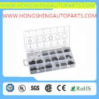 Best 225PCS O RING KITS FOR AUTO O RING KIT SERIES wholesale