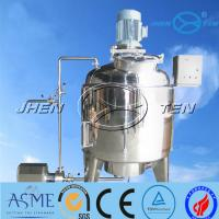 Buy cheap stainless steel mixing tank emulsification tanks for dairy food yogurt cheese ss316 2000L 10000L from wholesalers