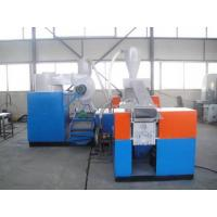 Buy cheap Scrap Wire Recycling Machine from wholesalers