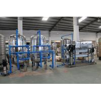 Best Pure Drinking Water Treatment Systems / Machine wholesale
