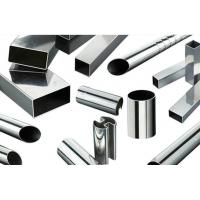 904L Round / Square Welded Stainless Steel Pipe For Casing And Tubing