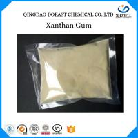 China Health Food Additive Xanthan Gum Chemical With Halal Kosher Certificate on sale