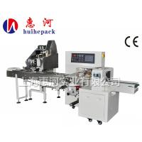 Buy cheap Automatic Pencil Packing machine,stationery packing machine from wholesalers