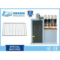 Buy cheap Multiple Heads Wire Welding Machine Resistance Row Series HWASHI WL-SQ-150K from wholesalers