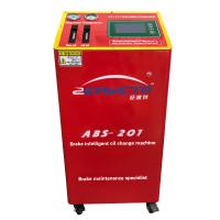 Best Pressure Brake Flush Machine / 30kg 150W Vacuum Brake Flush Equipment wholesale