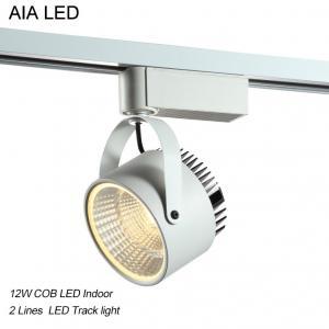 Best 3 Line adjustable LED 12W Track light for Showroom decoration wholesale