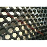 Best Stainless Steel Perforated Vibrating Screen With Round / Square / Hexagonal Hole wholesale
