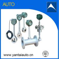 China Intelligent Vortex Flow Meter With Low Cost Made In China on sale