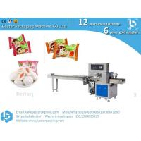 China Automatic High Speed Cotton Candy Packaging Machine Manufacturer China on sale