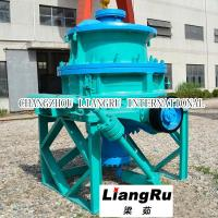 Buy cheap Mineral 160 Kw Single Cylinder Hydraulic Cone Crusher Larger Capacity For Ore Mining Equipment from wholesalers