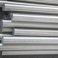 Best AISI630 age-hardening stainless steel round, bar hot rolled or hot forged wholesale