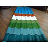 Best customized color CGCC, DX51D Z adornment Pre painted Corrugated steel Roof Sheets / Sheet wholesale