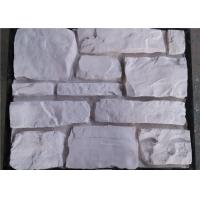 Best Pure White Artificial Wall Stone For Wall Decoration Customized wholesale