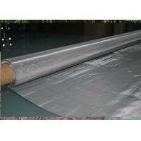 Best 1m / 1.22m Width Woven Stainless Steel Mesh Cloth Wear Resistance For Food Filtering wholesale