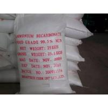 Buy cheap Ammonium Bicarbonate Food Grade from wholesalers