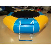 Best PVC Inflatable Water Toys , Children / Adult Water Floating Plate , Summer Water Toy wholesale