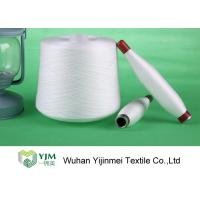 Best Strong Polyester Spun Yarn 42/2 , TFO Bright Yarn For Garments Sewing wholesale