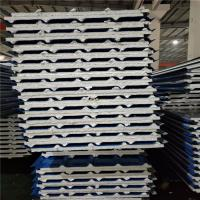 China prefab home roof 30mm eps silver paper sandwich panel building materials on sale