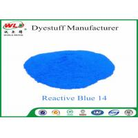 Best Polyester Fabric Dye ReactiveTurquoise Blue K-GL C I Reactive Blue 14 wholesale