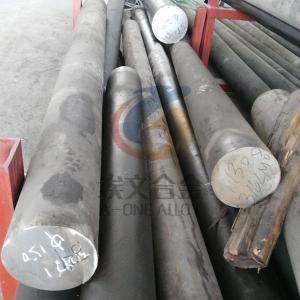 Best 310MoLN (725LN) austenitic stainless steel wholesale