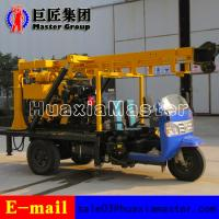 Best XYC-200A Truck mounted Full Hydraulic Mobile 200m Water Well Bore Hole Drilling Rig Factory Price wholesale