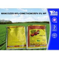 Best Mancozeb 60% + Dimethomorph 9% WP Pesticide Mixtures Local Systemic Fungicide wholesale
