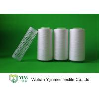 Cheap 100 Percent Polyester Thread For Sewing Machine , Polyester Ring Spun Yarn High Strength for sale