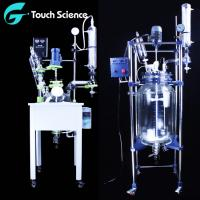Best Mini Jacketed Glass Chemical Reactor / Reactor Glass Jacketed Price wholesale