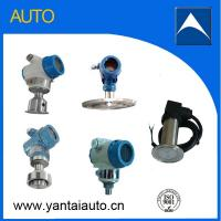 Best Sanitary pressure transmitter/Flush diaphragm pressure transmitter for drinking water milk wholesale