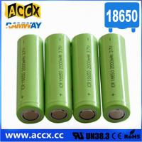 Cheap lithium battery 18650 2000mAh for sale