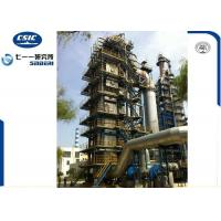 Best Oil Refinery Carbon Steel Waste Heat Boiler For Catalytic Cracking Unit wholesale