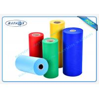 Best Soft Feeling PP Spunbond Non Woven Fabric 100% Virgin For Face Mask And Surgical Gown wholesale