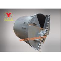 Best YJ-DB0010 Carbide Trencher Teeth Wear Resistance For Rotary Drilling Rig wholesale